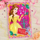 """Аппликация пайетками """"Волшебного Нового года!"""" Принцессы: Белль + 6 цветов пайеток"""