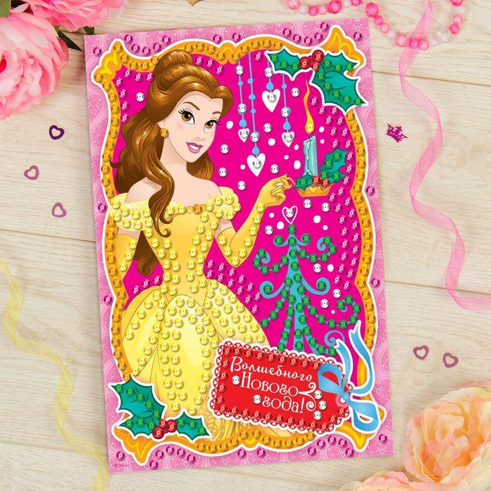Аппликации пайетками ''Волшебного Нового года!'' Принцессы: Белль +  6 цветов пайеток   2188126