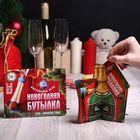 """Игра новогодняя-украшение стола """"Новогодняя бутылка"""""""