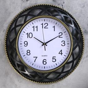"""Часы настенные, серия: Интерьер, """"Гиага"""" d=40 см, дискретный ход"""