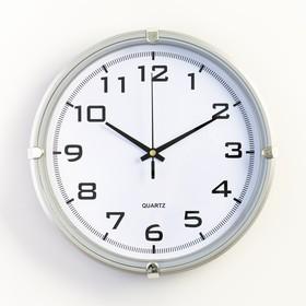 "Часы настенные, серия: Классика, ""Модерн"", серебро, 24.5х24.5 см"