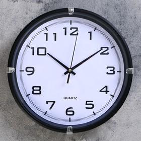 """Часы настенные, серия: Классика, """"Жозефина"""" d=24.5 см, дискретный ход"""