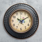 "Wall clock, series: Interior, ""Bubbles"", black, d=29 cm, mix"