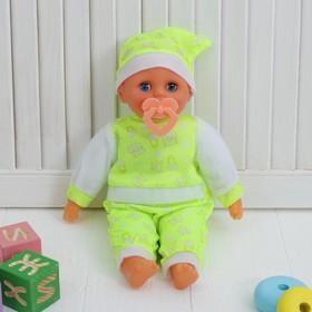 Мягкая игрушка-кукла «Пупсик», говорящая, 4 звука, с соской, цвета МИКС