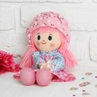"""Мягкая игрушка - кукла с присоской """"Девочка"""" панамка в горошек, цвета МИКС"""