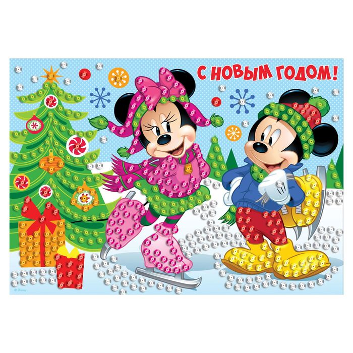 """Аппликация пайетками """"С Новым Годом"""" Микки Маус и друзья + 6 цветов пайеток"""