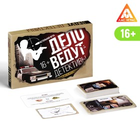"Board game Puzzle ""the Case lead detectives"""