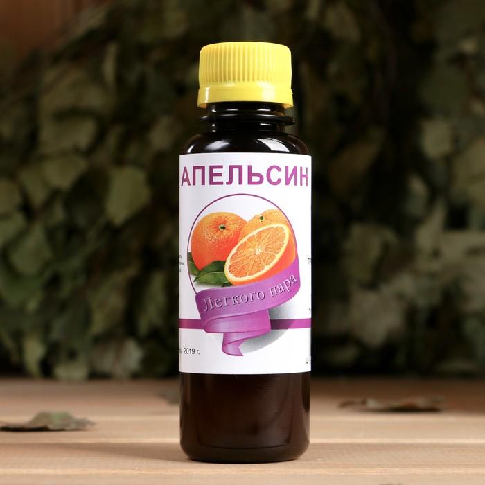 Ароматическая смесь натуральная для бани , ванны Апельсин 100мл