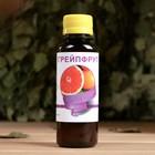 Ароматическая смесь натуральная для бани , ванны Грейпфрут 100мл