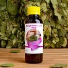 Ароматическая смесь натуральная для бани , ванны Исцеляющий пар 100мл
