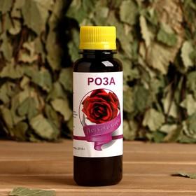 Ароматическая смесь натуральная для бани , ванны Роза 100мл - фото 1633280