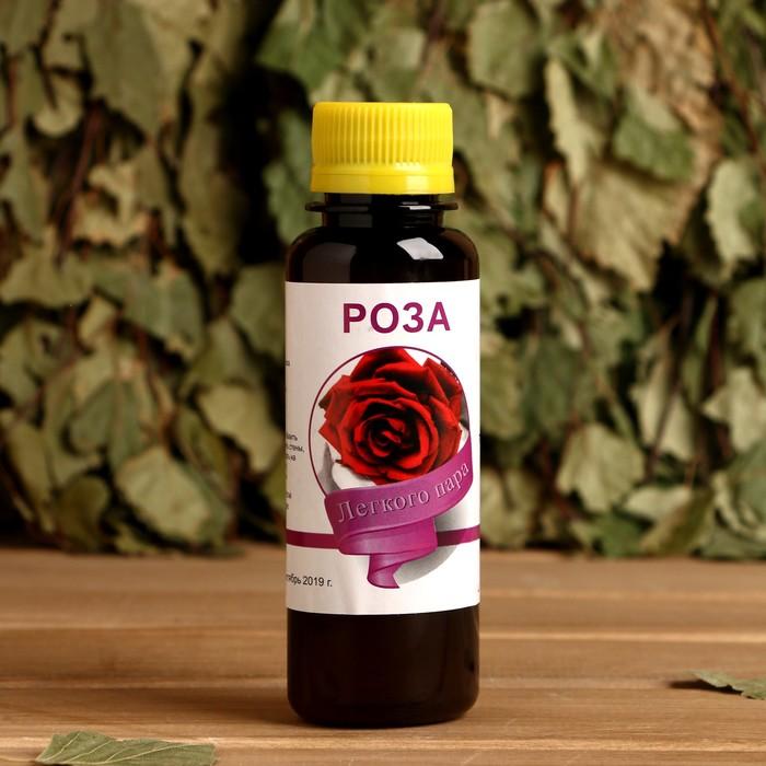 Ароматическая смесь натуральная для бани , ванны Роза 100мл