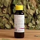 Ароматическая смесь натуральная для бани , ванны Роза 100мл - фото 1633281