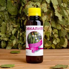 Ароматическая смесь натуральная для бани , ванны Эвкалипт 100мл