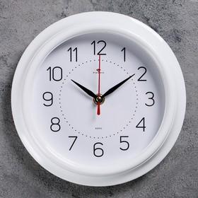 "Часы настенные круглые ""Классика"", 21х21 см ""Рубин""  бел. кайма в Донецке"