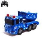 """Машина радиоуправляемая """"Гаубица"""", работает от аккумулятора, стреляет ракетами, 4WD"""