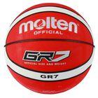 Мяч баскетбольный Molten BGR7-RW, размер 7