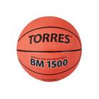 Мяч баскетбольный сувенирный Torres BM1500, B00101, размер 1