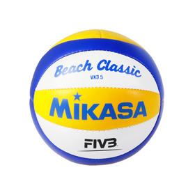 Мяч волейбольный сувенирный Mikasa VX3.5, размер 1