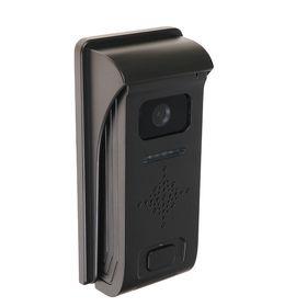 Вызывная панель видеодомофона 700ТВЛ, антик Ош