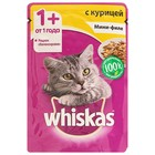 Влажный корм Whiskas для кошек, мини-филе курица, пауч, 85 г