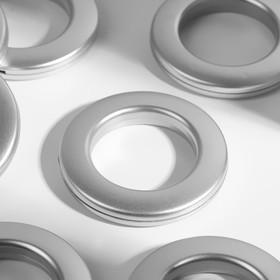 Curtain eyelets, d = 3,1/5,5 cm, 10 PCs, silver color