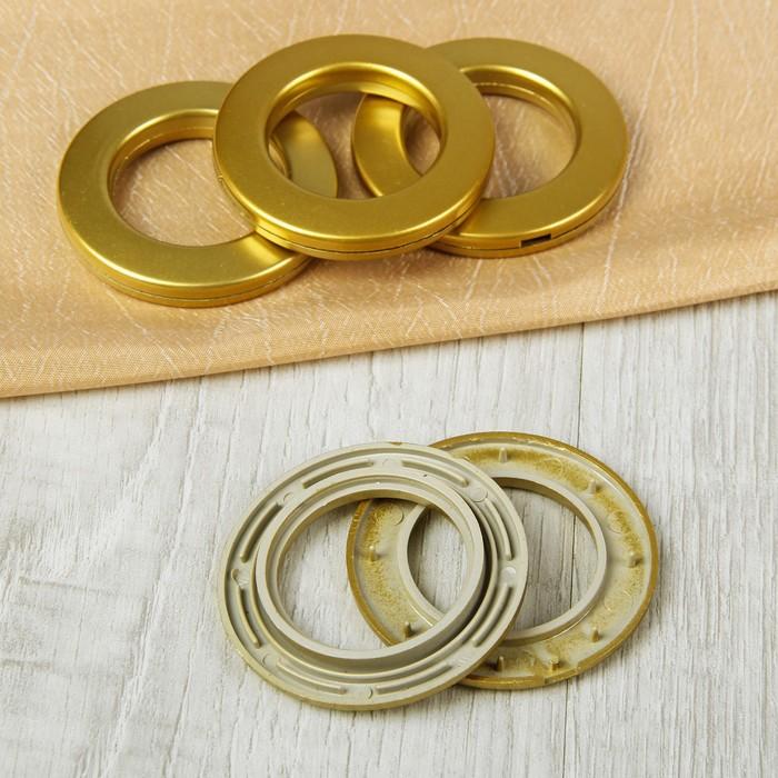Люверсы для штор, d = 3,1/5,5 см, 10 шт, цвет золотой