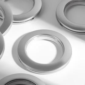 Curtain eyelets, d = 4,1/7,5 cm, 10 PCs, silver color