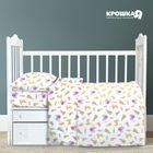 """Детское постельное бельё """"Крошка Я"""" Зверята 147х112 см, 60х120 см, простыня на резинке, 40х60 см - 1 шт., бязь"""