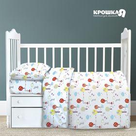 """Детское постельное бельё """"Крошка Я"""" Парк 147х112 см, 60х120 см, простыня на резинке, 40х60 см - 1 шт., бязь"""