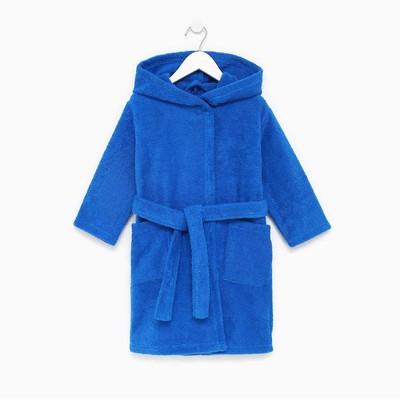 Халат махровый детский, размер 32, цвет синий, 340 г/м2 хл.100% с AIRO