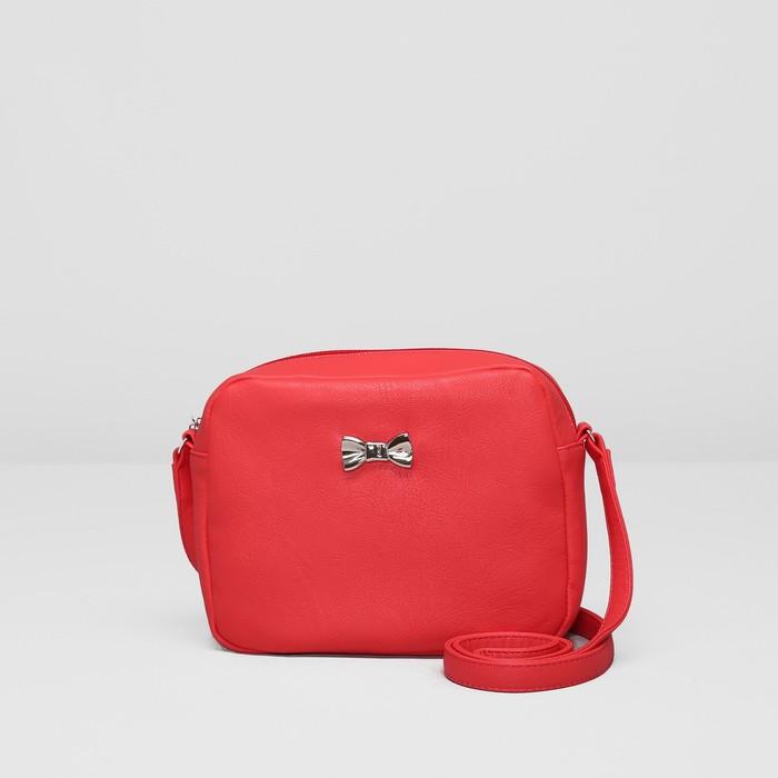 Сумка женская на молнии, отдел на молнии, наружный карман, регулируемый ремень, цвет красный