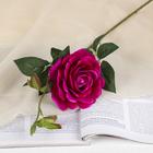 """Цветок искусственный """"Роза Мари"""" пурпурная"""