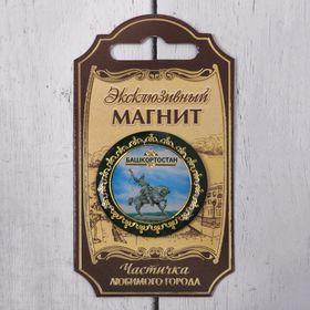 "Magnet ""Bashkortostan"""