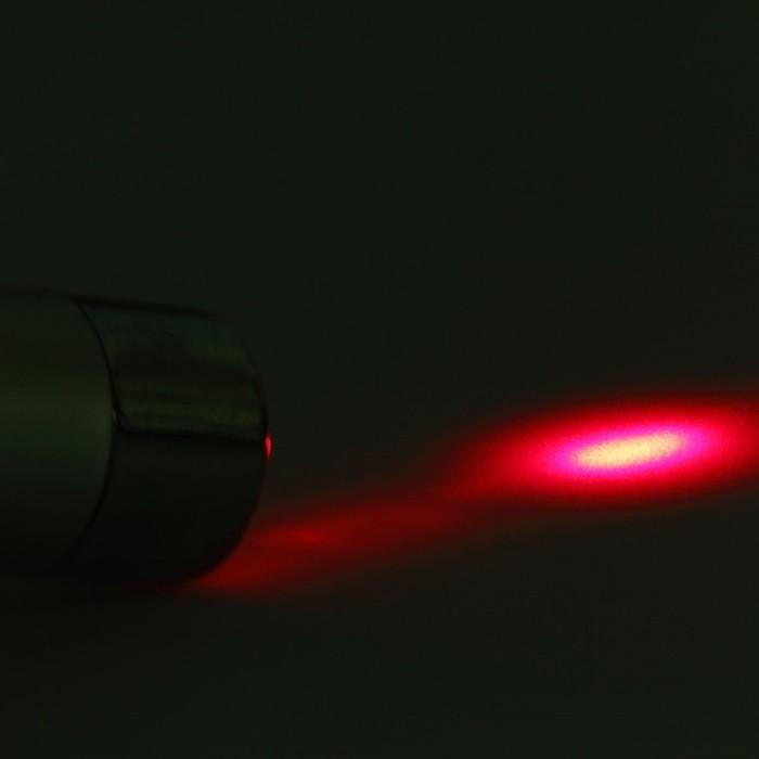 """Ручка, лазер в коробке """"Самая красивая """" + фонарик"""