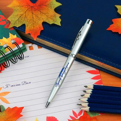 """Ручка, лазер в коробке """"Лучший преподаватель """" + фонарик"""
