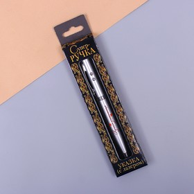 Ручка лазер «Лучшая учительница», с фонариком, в коробке