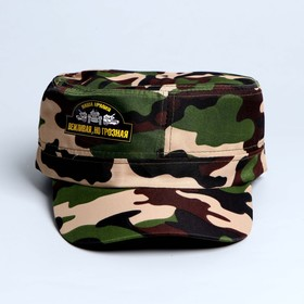 """Cap adult """"Our army"""""""