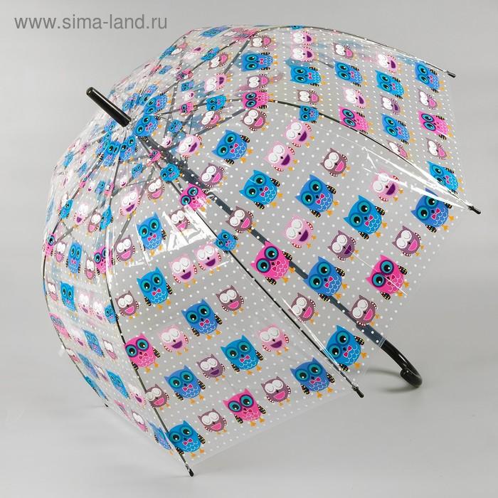 """Зонт детский полуавтоматический """"Совушки"""", r=42см, цвет чёрный"""