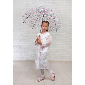 """Зонт детский полуавтоматический """"Гламур"""", r=42см, цвет розовый/чёрный"""