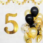 """Цифра для украшения праздника """"5"""""""