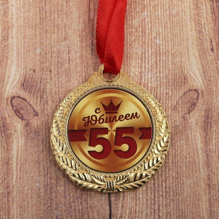 Поздравление зятю в 55 лет