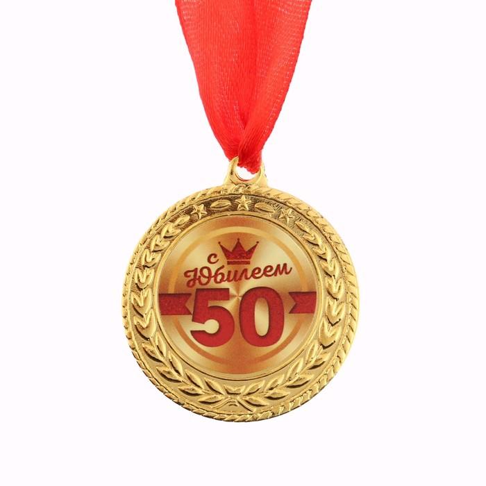 Поздравить свекровь с 50 летием