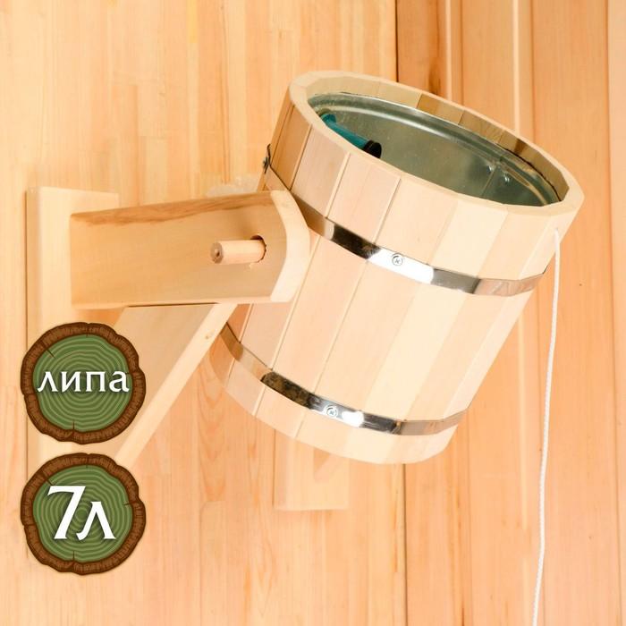 Обливное устройство 7л  с оцинкованной вставкой
