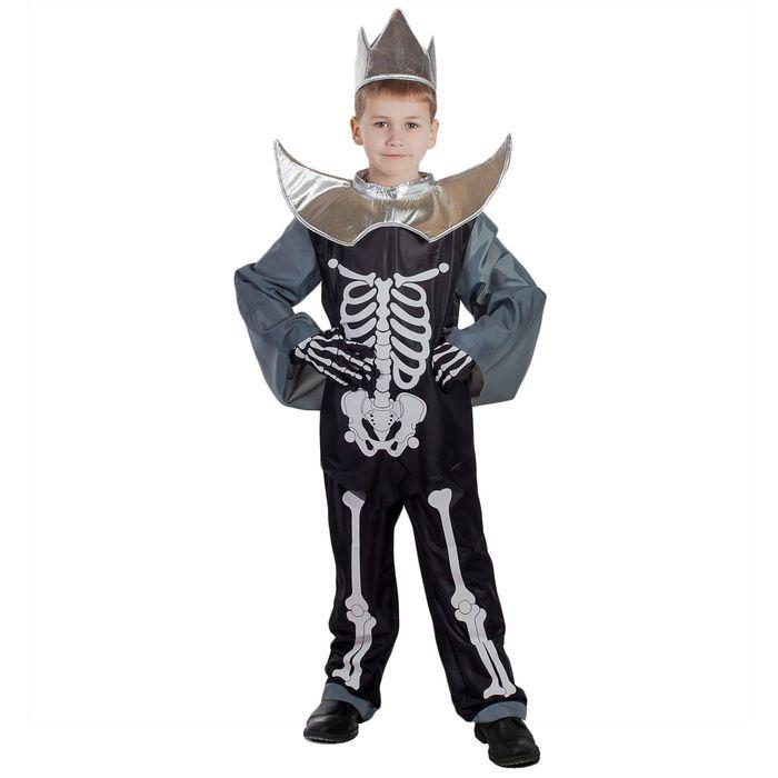 """Детский карнавальный костюм """"Кощей Бессмертный"""", головной убор, костюм, плащ, рост 110 см"""