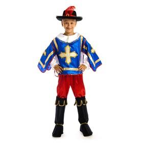 Карнавальный костюм «Мушкетёр», рубашка-накидка, брюки, сапоги, шляпа, р. 28, рост 110 см