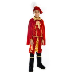 """Карнавальный костюм """"Принц"""", берет, плащ, камзол, штаны, сапоги, р.28, рост 110 см"""