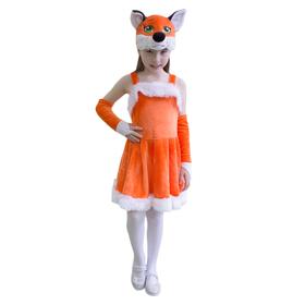 Карнавальный костюм «Лисичка», сарафан, перчатки-митенки, шапочка-маска, рост 122-128 см