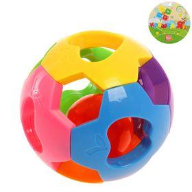 Развивающая игрушка «Шар» с погремушкой, цвета МИКС