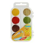 Акварель карамельная GASPAR, 8 цветов, с блёстками, в пластиковой коробке, без кисти